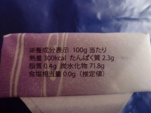 鶴屋八幡 和菓子 山清水 カロリー